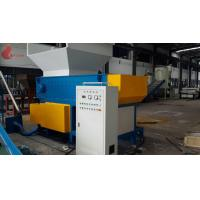 Best SKD Single shaft Plastic Shredding Machine For Large Plastic, Rubber And Wood wholesale