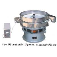 Best Ultrasonic Vibration Screen, Ultrasonic Vibrosieve wholesale