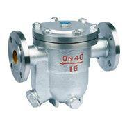 Best Free Ball Float Steam Trap wholesale