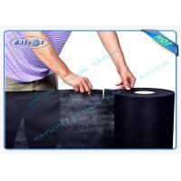 Best 1.5OZ Black Perforated Polypropylene Spunbond Non Woven Fabric For Dust Cover wholesale