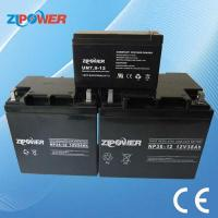 Best AGM Battery - AGM Deep Cycle Battery wholesale