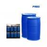 Buy cheap AAEM Acetoacetoxyethyl Methacrylate Acrylate Monomer 134℃ Flash Point from wholesalers