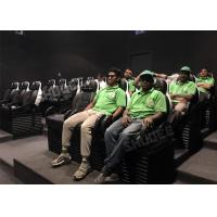 Best High Definition 5D Cinema System Install In Shopping Mall / Amusement Park wholesale