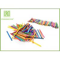 Best Multi - Color Math Wooden Counting Sticks , DIY Tools Mini Craft Sticks For Child wholesale
