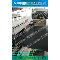 Best PVC glazed/corrugated/wave plastic roofing tile production line wholesale