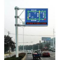 Best Digital / Electronic Highway Signs Flexible Message Control , High Durability Led Road Signs wholesale