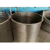 Buy cheap Stainless Steel Johnson Filter Backwasher Wedge Wire Screen Rotary Screen Drum from wholesalers
