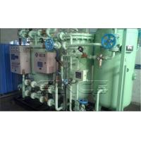Best Nitrogen Generation System Waste Water and Gas Treatment Production Line wholesale
