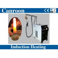 China High Efficiency Induction Heat Treatment System Induction Heating Power Supply with HHT and Chiller on sale