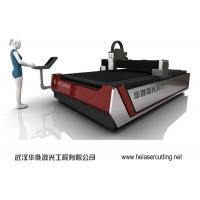 Quality Double Driver High Speed Laser Cutting Machine , Fibre Laser Cutter Equipment wholesale