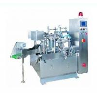 Best Full-Automatic Doypack Packaging Machine wholesale