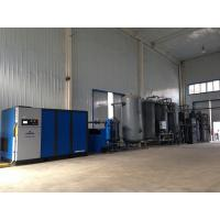 Best 200 Nm3/h High Purity Nitrogen Gas System For Lithium Battery Cathode Production wholesale