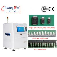 Best AOI PCB Inspection Machine with Visual Identity System Allow 0.3mm Pitch wholesale