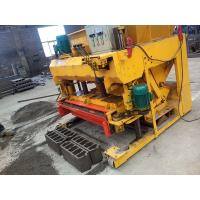 Best YQT6-30 Small egg laying movable block making machine wholesale
