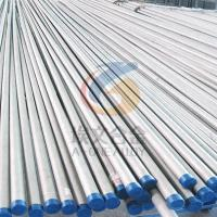 Best TP347H UNS S34709 Stainless Steel Seamless Pipe wholesale