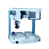 Buy cheap in-line soldering machine robot intelligent soldering machine from wholesalers