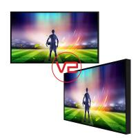 Best Touch Screen High Brightness LCD Screen Long Hour Advertising Playing Waterproof wholesale
