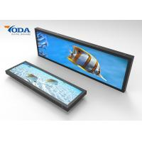 China 48 Inch Stretched Bar LCD Display Aluminium Plate 1920 * 540 Resolution on sale