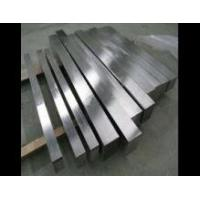 Best Polished Stainless Steel Squre Bar Stainless Steel Cold Draw Square Bar wholesale
