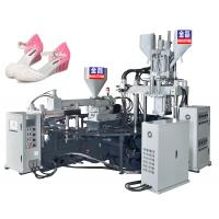 Cheap Three Color TPR Plastic Shoes Making Machine With Double Proportional Pressure for sale