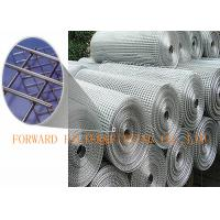 Buy cheap Deep processing welded Fence wire netting surface treatment of PVC galvanized by low carbon Steel from wholesalers