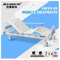 Best Patient Care Medical Equipments Durable Hospital Bed For The High Load  Capacity wholesale