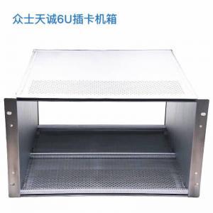 China 6U/19 inch full aluminum server subrack/19 inch Model 6U Rack mount chassisox/267*483*free on sale