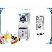 Best High Output Commercial Soft Yogurt Ice Cream Maker Air Pump Feed OEM & ODM wholesale