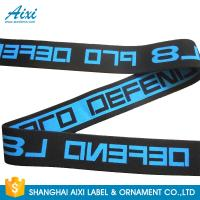 Best Colored Garment Woven Jacquard Elastic Waistband For Underwear , Neck Tape wholesale
