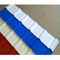 Best Which is the best UPVC supplier in China? Where to buy quality PVC tiles?best roof tile exporter wholesale