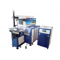Best Stainless Steel Automatic Laser Welding Machine With 2D 3D 4D wholesale