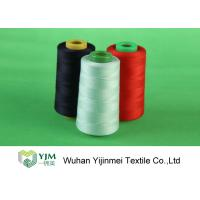 Cheap 3000yrd 5000 yrd Wholesale Export Spun Polyester Thread In 20/2 30/2 40/2 for sale