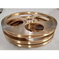 Best Anti Rust Industrial Machine Parts Cooling Cycle Annealing Conductive Copper Wheel wholesale