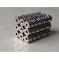 Shenzhen cylindrical ndfeb magnets for sale