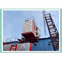 Quality Passenger Material Construction Hoist Equipment With Fall To Automatic Braking wholesale