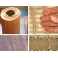 Best Tensile Strength Zinc / Copper / Brass Wire Mesh For Filter Discs wholesale