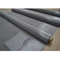 Best Stainless Steel Wire Mesh With High Temperature Resistant Used For Oil Filter wholesale