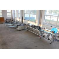 Best 3 Layers Non Woven Mask Machine For Hospital Factory Disposable Weight 2500kg wholesale