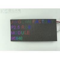 Cheap High Refresh Slim P2.5 SMD LED Display Stage Background Flexible Modules for sale