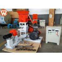 Best Dry Type Floating Fish Feed Extruder , High Efficiency 15KW Fish Pellet Extruder wholesale