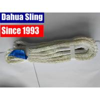 Best 2500 kgs Color Code Flat Lifting Slings Crane Equipment WSTDA Standard wholesale