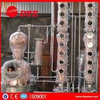 Best Home Copper Alcohol Still Copper Whiskey Stills Customized 200kg--50000kg wholesale