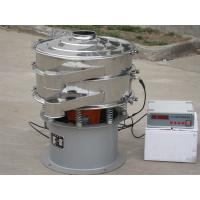 Best Ultrasonic Vibrating Screen vibrating sieve vibrating separator r for all kinds of power wholesale