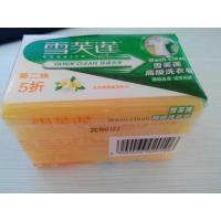 Best High-quality laundry soap,dirt spot remover,202g*2 free samples products wholesale