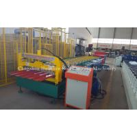 Quality Floor Panel Metal Roll Forming Machine / Roofing Sheet Making Machine 1050 Type wholesale