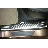 Best Polished Side Door Sill Inner Scuff Plate For HAIMA S7 2013 2015 wholesale
