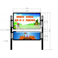 Best High Definition Outdoor Full Color LED Display , Aluminum PH8mm Poster wholesale