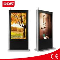 Best 42inch advertising digital signage with free open source network lcd display wholesale