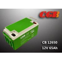 China Regulated Lead Acid ABS Deep Cycle Rechargeable Battery 12V 65Ah CB12650 on sale