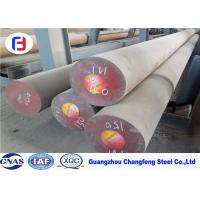 Best DIN 1.2379 High Carbon Alloy Steel Rod Black Surface Hot Rolled Mill Certificated wholesale